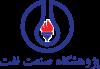 پژوشگاه صنعت نفت